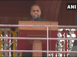 Jai Ram Thakur Sworn As Himachal Chief Minister