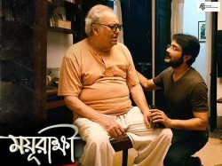 Mayurakshi Film Review