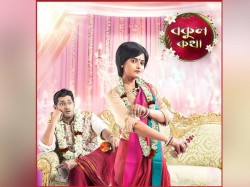 Know These Poits About Bakul Katha New Serial Zee Bangla