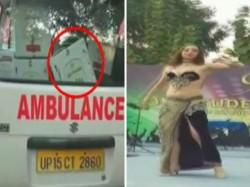Liquor Ambulance Belly Dancers Perform Meerut Doctors Meet Up Govt Orders Probe