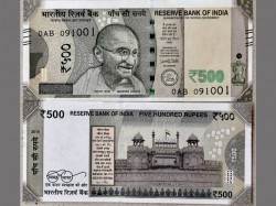 Rs5 000 Crore Spent On Printing New 500 Notes After Demonetisation