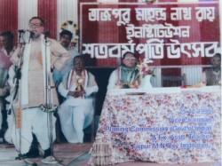 Former President Pranab Mukharjee At Last Comes At School Amta