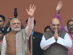 Pm Modi Amit Shah Suspend Gujarat Poll Campaign Over Cyclone Ockhi