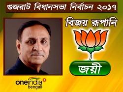 Gujarat Cm Vijay Rupani Retains His Rajkot West Seat