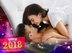 Sexlife Prediction 2018 According Zodiac Signs