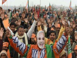 Bjp Wins 3 Seats 2 States By Elections