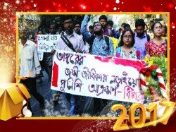From The Starting The Year Agitation People Against Power Project Bhangar Continues Till End Year