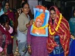 Anganwadi Workers Sitapur Uttar Pradesh Arranged Symbolic Marriage With Yogi Adityanath