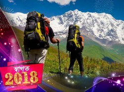 Long Weekends 2018 Get Ready Travel With Family