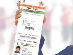 Face Recognition Based Authentication Aadhaar Users From July