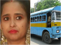 A Woman Has Lost Her Hand An Accident At Akbalpur Kolkata