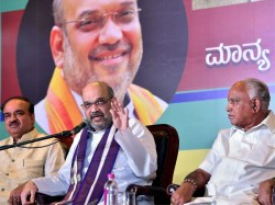 Karnataka Govt Siddaramaiah Synonymous With Corruption Says Bjp Amit Shah
