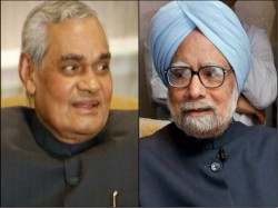 Atal Bihari Vajpayee Manmohan Singh Pranab Mukherjee May Loose Official Accommodations