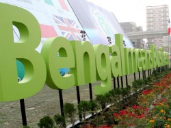Ambani Jindal Give Message Invest West Bengal