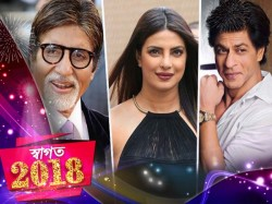From Shah Rukh Khan Priyanka Chopra Celebrities Sends Warm Wishes To Fans For