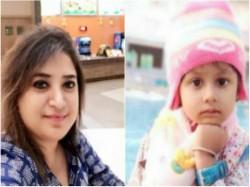 Jayanti Chatterjee Unit Head Amri Mukundapur Was Sent On Leave