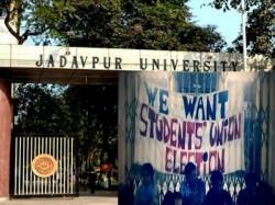 Again Student Agitation Jadavpur University Against Student Council