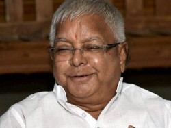 Supporters Lalu Prasad Yadav Arrive At Birsa Munda Jail With Dahi Chuda