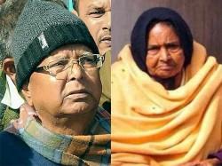 Lalu Prasad S Sister Gangotri Devi Dies Day After Sentencing Fodder Scam