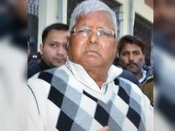 Fodder Scam Case Cbi Court Postpones Verdictt Lalu Yadav Qunatam Panishment Friday