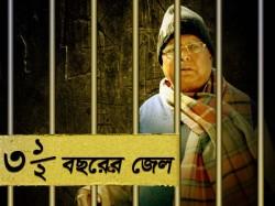 Fodder Scam Case Lalu Prasad Yadav Gets 3 Years Jail Term