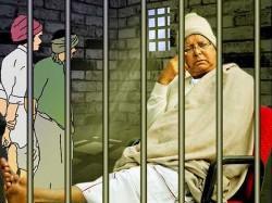 Lalu Prasad Aides Got Arrested Serve Him Jail Claim Jharkhand Cops