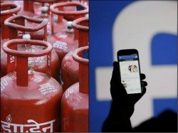 Not Phone Sms Now Book Lpg Cylinders Through Facebook Twitter