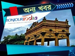 Bonjour India Promises Give Back The Glorious Past Chandannagar