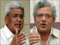 Sitaram Yechuri Vs Prakash Karat Fight Cpm S Central Committee Meeting In Kolkata