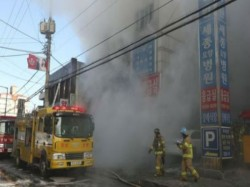 About 33 Died A Fire At Hospital South Korea