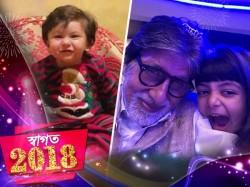 Taimur Khan Aradhya Bachchan Pics Goes Viral Social Media