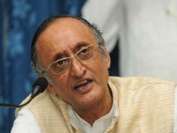 Financial Minister Amit Mitra Discusses With Foreign Industrialists About Investment