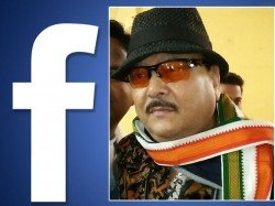 Madan Mitra Open His Official Facebook Page