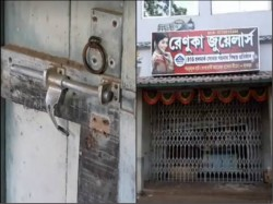 A Terrible Robbery Occurs At Garchumuk Howrah Two Gold Stores