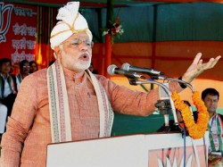 Bjp High Command Has Asked State Units Prepare General Elections