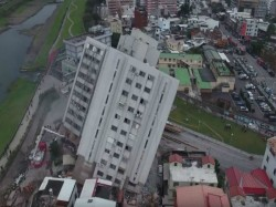Earthquake Hits Taiwan Unsettling Buildings Disrupts Normal Life