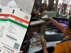 Staff Public Sector Banks Allegedly Syphoned Off Depositors Money By Misusing Aadhaar