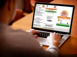 Where Your Aadhaar Card Is Been Used Check Uidai Website