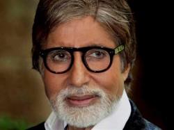 Rabindra Bharati University Will Give Dlitt Amitabh Bachchan
