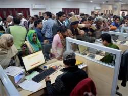 Mamata Banerjee Announces The Temporary Employee S Job 60 Years
