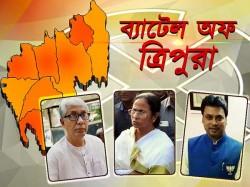Tripura Is Ready Casting Vote On Sunday