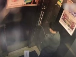 Boy Trapped Elevator After Peeing It China