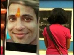 Student Sammilani Mahavidyalaya Kolkata Claims Student Union Leader Threatens Rape Her