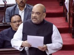 Bjp President Amit Shah Attacks Congress His Maiden Rajya Sabha Speech