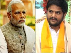Mamata Banerjee Has Been Given Way Defeat Narendra Modi Hardik Patel