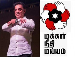 Kamal Haasan Says His Party Will Be Free Caste Games Religion