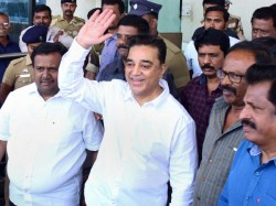 Kamal Haasan Launch Launching His Political Party Today Will It Bring Change Tamil Nadu Politics