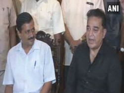 Delhi Chief Minister Arvind Kejriwal Will Attend Actor Kamal Haasan S Party Launch Ramanathapuram