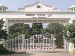 Why Lucknow University Restricts Students Entry Campus On F