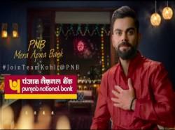 Will Virat Kohli End Contract As Pnb S Brand Ambassador